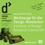 Workshop: Tools for the Design Revolution